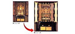 仏壇リフォーム